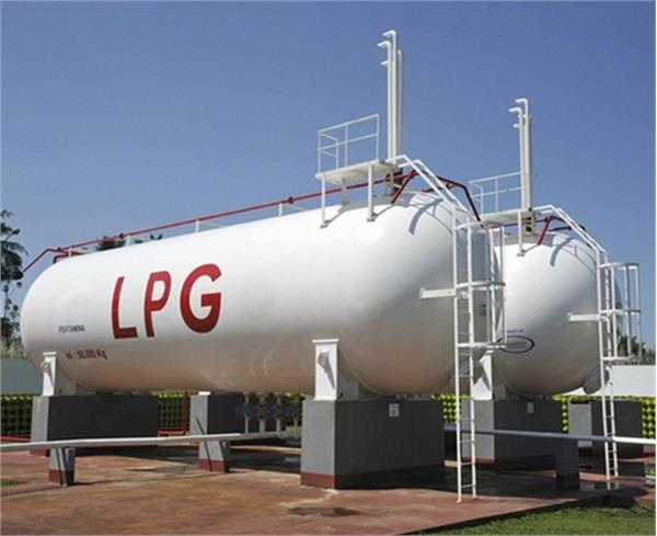 South Pars LPG and Condensate transactions in the international ring of Iran Energy Exchange (IRENEX) dated Jan 06, 2021.
