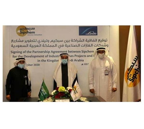 Sipchem, Linde sign JV deal for industrial gases projects in Saudi Arabia.