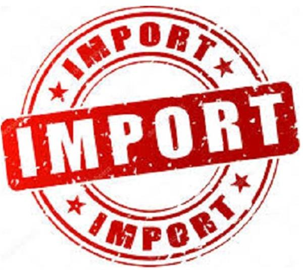 Imports of Belarusian polypropylene Increased.